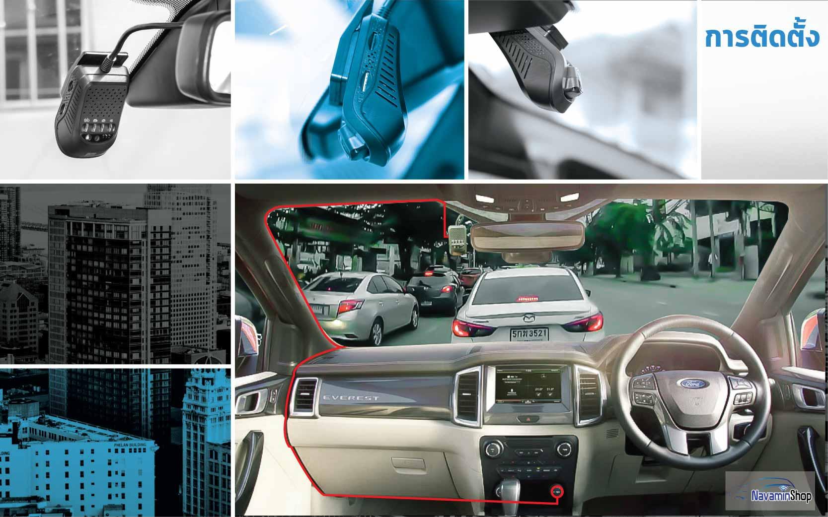 การติดตั้งกล่องติดรถยนต์3G TRACKER CCTV  เสียบสายไฟ พร้อมทำงานได้เลย สามารถติดตั้งเองได้อย่างง่ายดาย