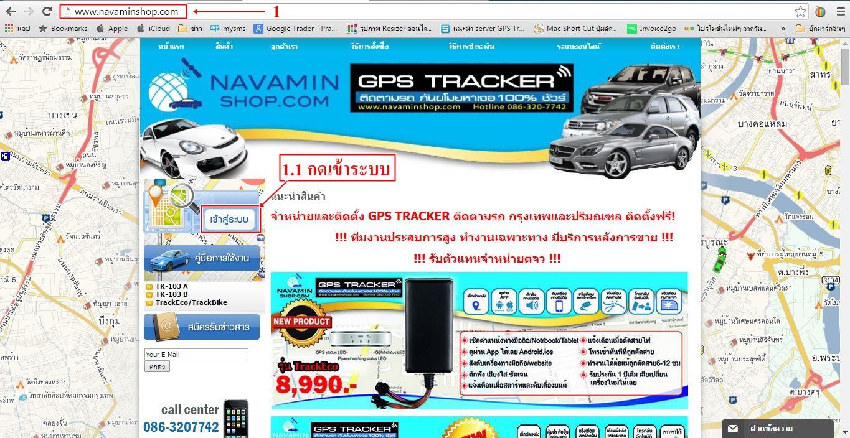 1:เข้าสู่ระบบ-mobile-Navamishop-Login