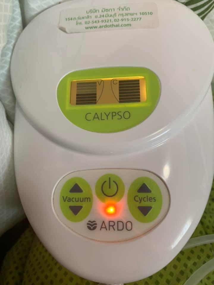 รีวิว Ardo Calypso