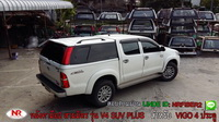 SAMMIRT SUV PLUS ,��ѧ������Ե� vigo,��ѧ������Ե�����ͧ ,��ѧ�� vigo