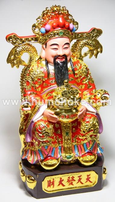 ไฉซิ้งเอี้ย จ่ายสินเอี้ย เทพเจ้าของจีน เทพไฉ่ซิงเอี๊ย เทพเจ้าแห่งความร่ำรวยโชคลาภ ไหว้เทพเจ้าโชคลาภ