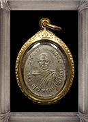 เหรียญพระอุปัชฌาย์ปลอด วัดนาเขลียง รุ่นแรก เนื้ออัลปาก้า ปี2482