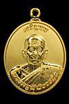 เหรียญเจริญพรห่วงเชื่อมรุ่นแรก หลวงพ่อคล้อย วัดภูเขาทอง เนื้อทองคำ