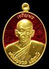 เหรียญเจริญพร พ่อท่านนวล ปริสุทโธ เนื้อทองคำ รุ่นเจริญพร๘๘