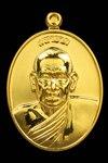 เหรียญมหาลาภ หลวงพ่อท้วม วัดศรีสุวรรณ เนื้อทองคำ รุ่นมหาลาภ89