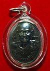 เหรียญหลวงพ่อเนียม วัดบางไทร รุ่นแรก เนื้อทองแดงรมดำ