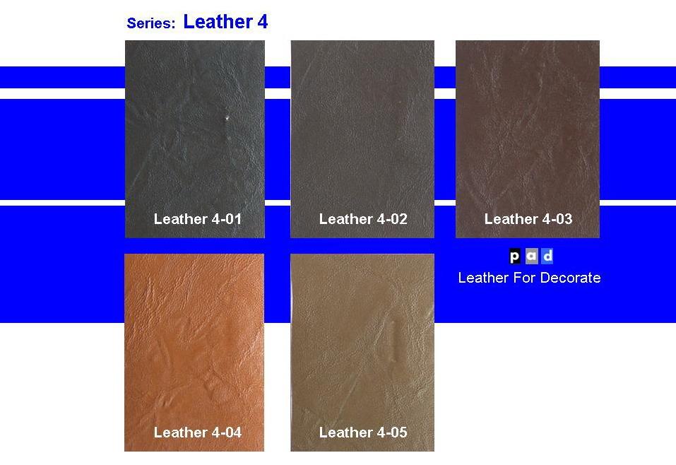 หนังเทียม Leather4