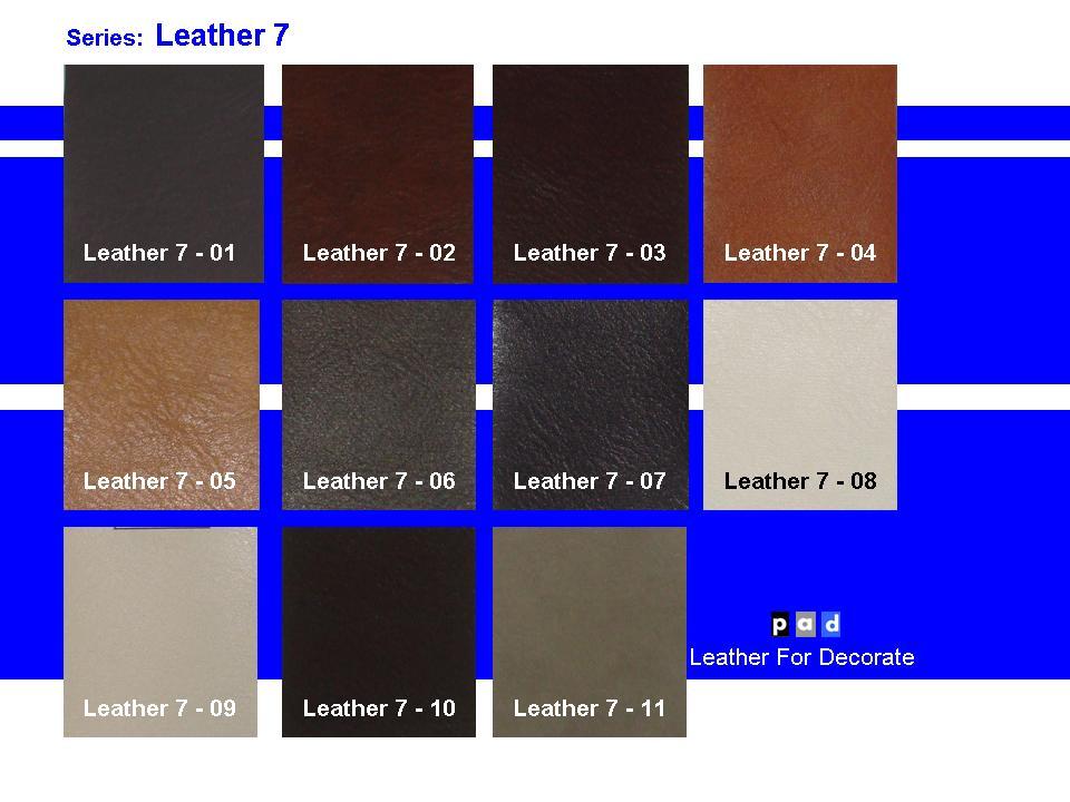 หนังเทียม Leather7