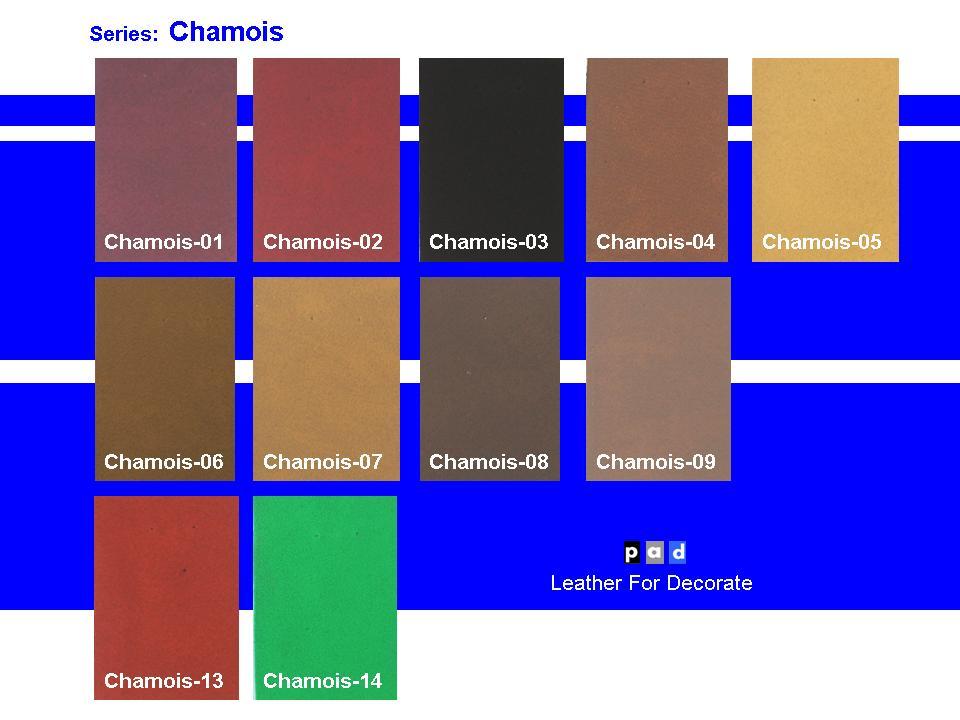 หนังเทียมพีวีซีชื่อChamois