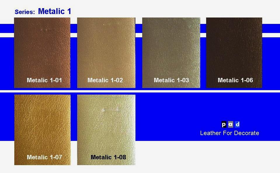 หนังเทียมพีวีซีชื่อMetalic1