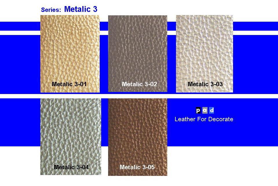 หนังเทียมพีวีซีชื่อMetalic3