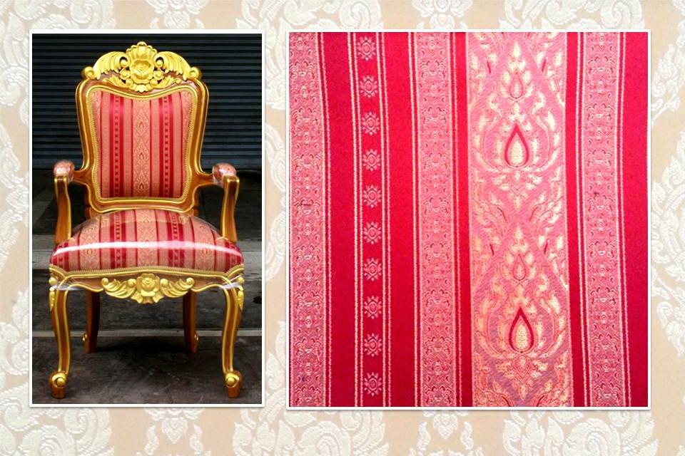 เก้าอี้บุผ้าลายไทยช่อเปลวSawaddee2-04