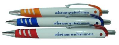 ปากกาของที่ระลึก ปากกาของชำร่วย ปากกาของขวัญปากกาพรีเมี่ยม