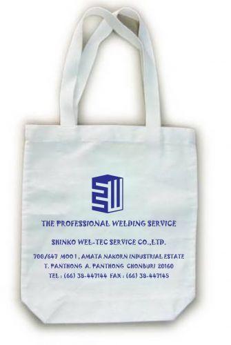 กระเป๋าผ้าดิบ  กระเป๋าผ้าลดโลกร้อน ,กระเป๋าผ้าของขวัญ,กระเป๋าผ้าของที่ระลึก,กระเป๋าผ้าของชำร่วย,กระเป๋าผ้าของพรีเมี่ยม
