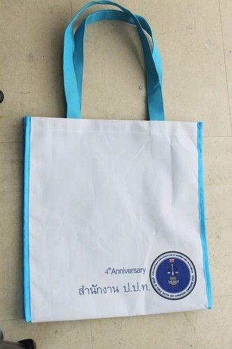 กระเป๋าผ้า ของชำร่วย ของพรีเมี่ยม ของขวัญ ของที่ระลึก