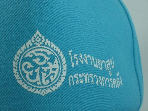 หมวกแก็ปของพรีเมียม ของที่ระลึก ของชำร่วย ของขวัญ
