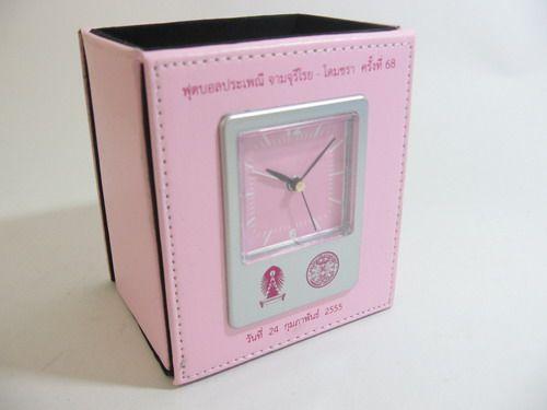กล่องใส่ปากกาพร้อมนาฬิกา