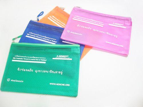 กระเป๋าพลาสติก ของพรีเมียม ของชำร่วย ของที่ระลึก ของขวัญ