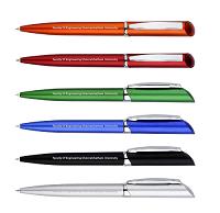 ปากกา คณะวิศวกรรมศาสตร์ มหาวิทยาลัยอุบลราชธานี