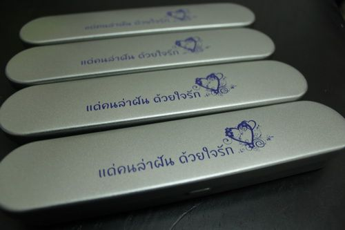ปากกาแจกฟรี สกรีนปากกา ขายส่งปากกา ของพรีเมี่ยม พรีเมี่ยม ของที่ระลึก