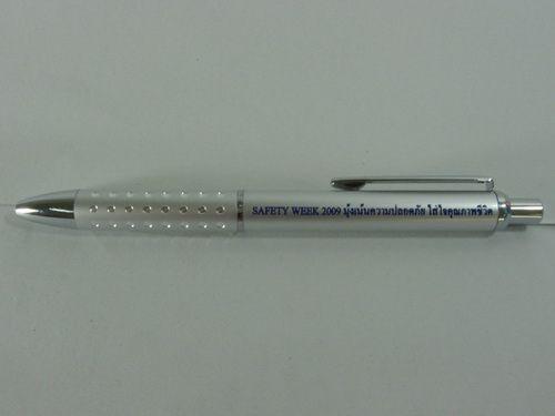 ปากกาโลหะ ปากกาของขวัญ ปากกาของชำร่วย ปากกาของที่ระลึก