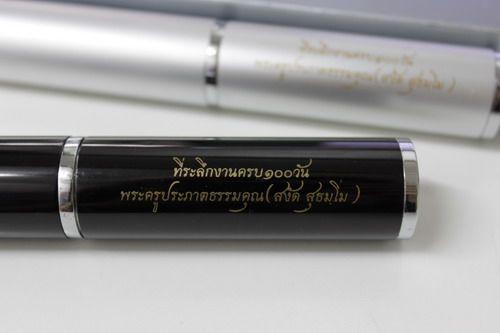 ปากกาพลาสติกสต๊อก รับผลิต ของพรีเมี่ยมด่วน7-15วัน