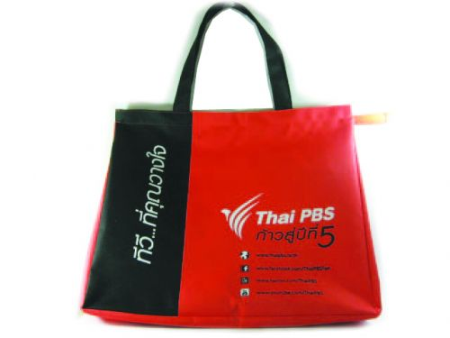 กระเป๋าผ้าสปันบอน,ของขวัญปีใหม่,ของพรีเมี่ยม,สินค้าพรีเมี่ยม,ของที่ระลึก,สมุดโน๊ต,ถุงพลาสติก,ซองวารสารพลาสติก,ถุงกระดาษ,แก้วเซรามิก