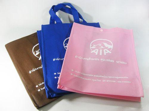 กระเป๋าผ้าสปันบอน,ของพรีเมี่ยม,ของที่ระลึก,ของขวัญปีใหม่,ของที่ระลึกเกษียณอายุราชการ,ของที่ระลึกงานศพ ของขวัญแจกพนักงานกระเป๋าผ้าสปันบอน