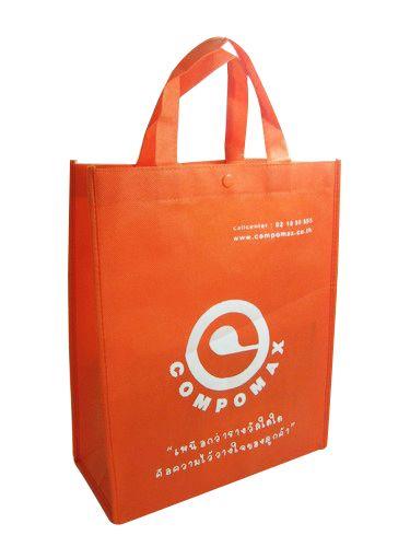 กระเป๋าผ้าสปันบอนของพรีเมียม ของที่ระลึก ของชำร่วย ของขวัญ