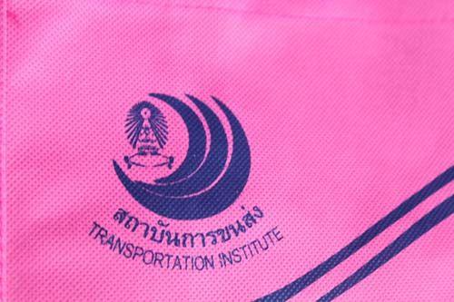 กระเป๋าผ้าสปันบอน , กระเป๋าผ้าสปันบอนของชำร่วย ,กระเป๋าผ้าสปันบอนพรีเมี่ยม, กระเป๋าผ้าสปันบอนของที่ระลึก