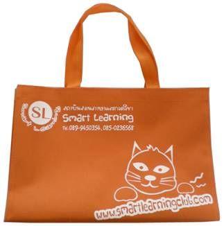 กระเป๋าผ้า สปันบอนกระเป๋าของชำร่วย กระเป๋าพรีเมี่ยม  กระเป๋าผ้า กระเป๋าของชำร่วย กระเป๋าพรีเมี่ยม