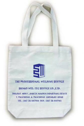 กระเป๋าผ้า,ของพรีเมี่ยม,ของที่ระลึก,ของขวัญปีใหม่,ของที่ระลึกเกษียณอายุราชการ,ของที่ระลึกงานศพ ของขวัญแจกพนักงานของที่ระลึก ของที่ระลึก  กระเป๋าผ้าดิบของที่ระลึก