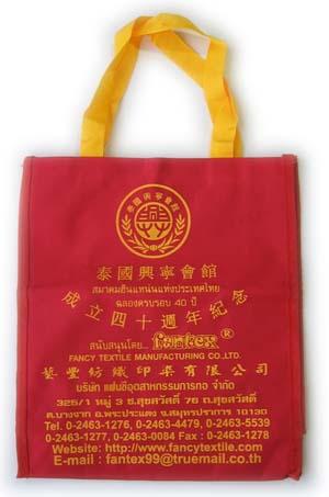 กระเป๋าผ้า,ของพรีเมี่ยม,ของที่ระลึก,ของขวัญปีใหม่,ของที่ระลึกเกษียณอายุราชการ,ของที่ระลึกงานศพ ของขวัญแจกพนักงานกระเป๋าผ้าดิบ  กระเป๋าผ้าดิบของชำร่วย  กระเป๋าผ้าดิบพรีเมี่ยม  กระเป๋าผ้าดิบของที่ระลึก