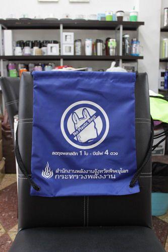 กระเป๋าผ้า,ของพรีเมี่ยม,ของที่ระลึก,ของขวัญปีใหม่,ของที่ระลึกเกษียณอายุราชการ,ของที่ระลึกงานศพ ของขวัญแจกพนักงานกระเป๋าผ้า