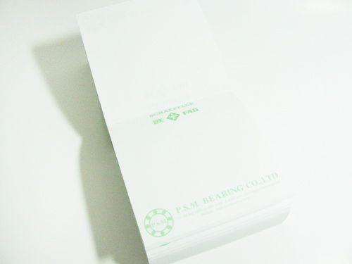 กระดาษก้อน กระดาษก้อนของชำร่วย กระดาษก้อนพรีมี่ยม