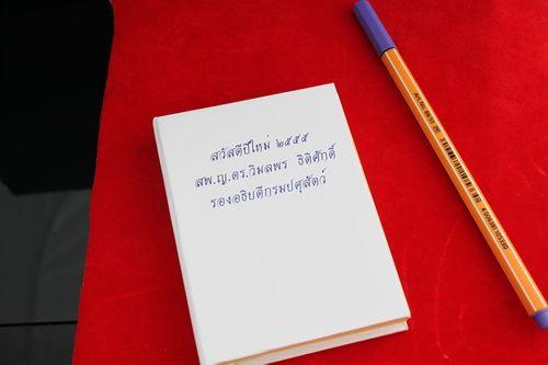 สมุดโน๊ตของขวัญปีใหม่ ของที่ระลึก ของชำร่วย ของพรีเมี่ยม