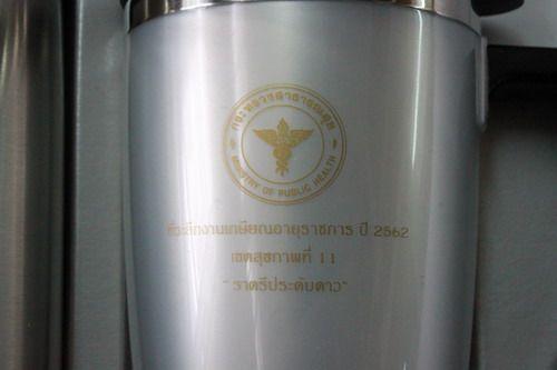 เซทกระบอกน้ำ,ของพรีเมี่ยม,ของที่ระลึก,ของขวัญปีใหม่,ของที่ระลึกเกษียณอายุราชการ,ของที่ระลึกงานศพ ของขวัญแจกพนักงาน
