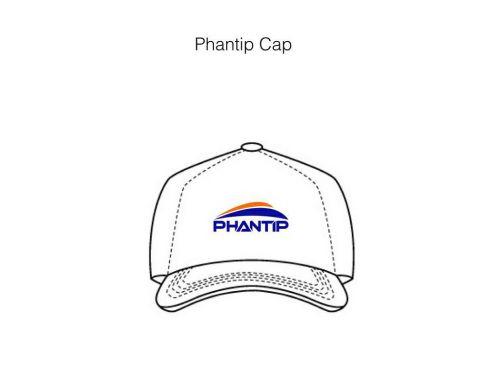 หมวก,ของพรีเมี่ยม,ของที่ระลึก,ของขวัญปีใหม่,ของที่ระลึกเกษียณอายุราชการ,ของที่ระลึกงานศพ ของขวัญแจกพนักงานหมวกแก๊ป ผ้าพีช สีขาว Phantip Cap ปีกหมวกแก๊ปเป็นแบบแซนวิส