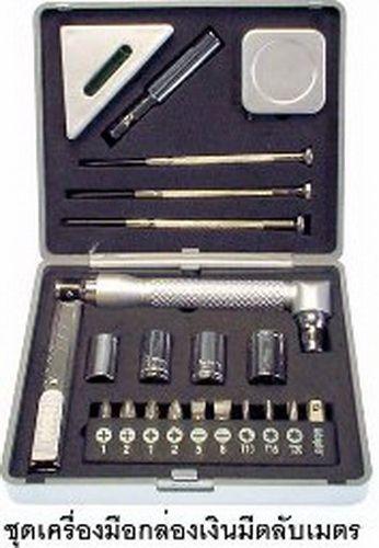 ชุดเครื่องมือช่าง,เครื่องมือช่าง,ของขวัญปีใหม่,ของขวัญแจกลูกค้า