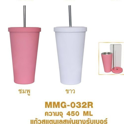 แก้วน้ําสแตนเลสแบบพ่นยาง รับเบอร์ ,แก้วน้ําสแตนเลสเก็บร้อน-เย็น  พร้อมที่ทําความสะอาดหลอด ,แก้วน้ําสแตนเลสเก็บร้อน-เย็น   ความจุ : 450 ml. / 15 OZ  . ,แก้วน้ําสแตนเลสเก็บร้อน-เย็น  ขนาด : สูง 18.3 x ปาก 10 x กัน 6.6 ซม.   ,แก้วน้ําสแตนเลสเก็บร้อน-เย็น   น้ําเงิน แดง ม่วง ชมพู ขาว