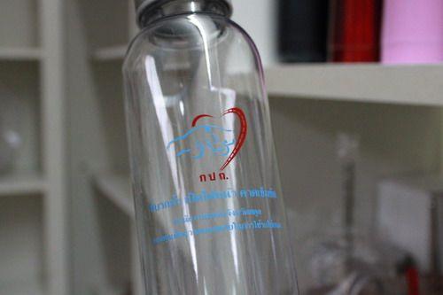 กระบอกน้ำพลาสติก,ของพรีเมี่ยม,ของที่ระลึก,ของขวัญปีใหม่,ของที่ระลึกเกษียณอายุราชการ,ของที่ระลึกงานศพ ของขวัญแจกพนักงาน