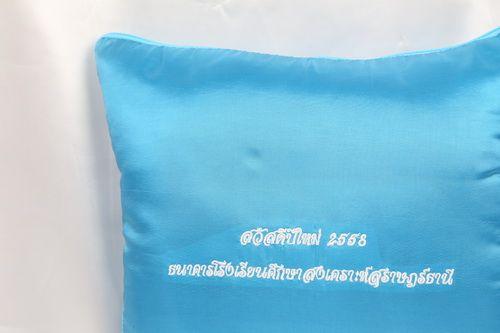 หมอนผ้าห่ม, ของพรีเมี่ยม