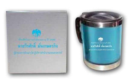 ของที่ระลึกเกษียณ แก้วน้ำเก็บความร้อน-เย็นโลโก้ธนาคารกรุงไทย