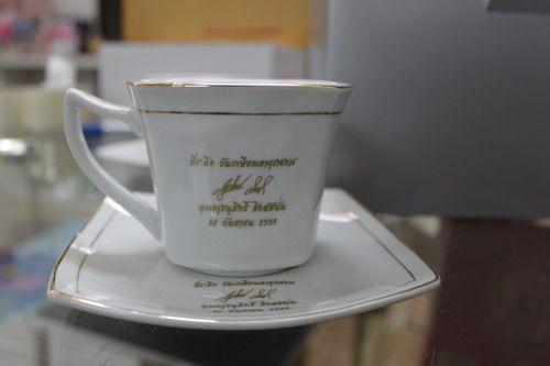 ของที่ระลึกงานเกษียณอายุ,แก้วกาแฟพร้อมจานรอง