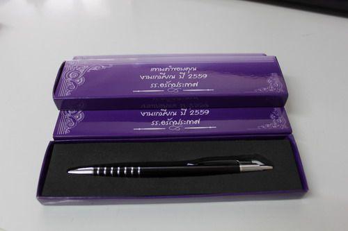 ของที่ระลึกงานเกษียณอายุ,ปากกกาพร้อมกล่อง