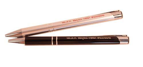 ของที่ระลึกเกษียณอายุ,ปากกาของที่ระลึกเกษียณอายุ