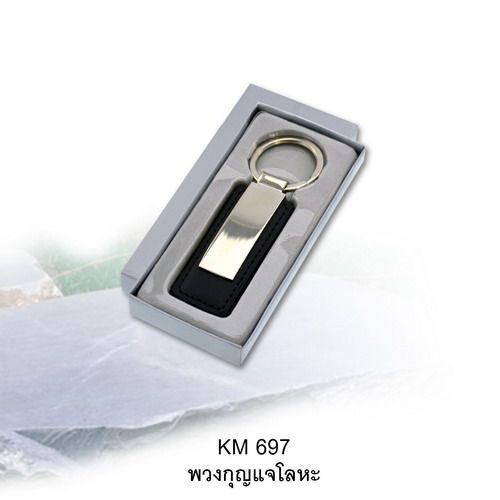 พวงกุญแจโลหะ,ของพรีเมี่ยม,ของที่ระลึก,ของขวัญปีใหม่,ของที่ระลึกเกษียณอายุราชการ,ของที่ระลึกงานศพ ของขวัญแจกพนักงาน