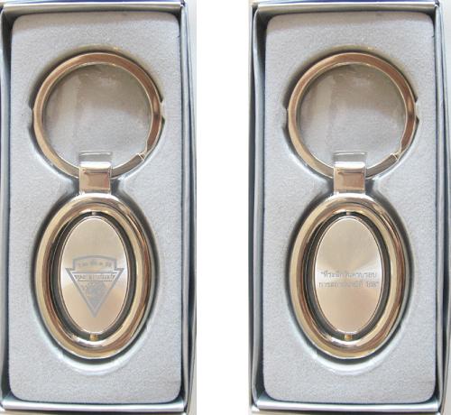 พวงกุญแจ,พวงกุญแจโลหะ  บูรพาพยัคฆ์ ร.2 พัน.1 รอ