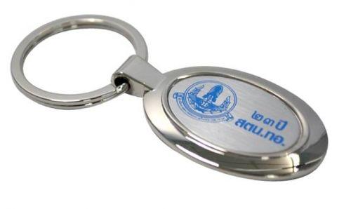 พวงกุญแจโลหะ สำนักงานตรวจสอบภายในทหารอากาศ  พวงกุญแจโลหะ พวงกุญแจ พวงกุญแจพรีเมี่ยม ชุบทอง ชุบเงินนิคเกิล