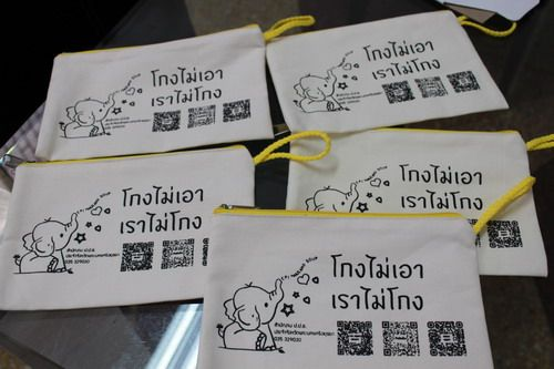 กระเป๋าผ้าดิบ, ของพรีเมี่ยม,ของที่ระลึก,ของขวัญปีใหม่,ของที่ระลึกเกษียณอายุราชการ,ของที่ระลึกงานศพ ของขวัญแจกพนักงาน,marketing gifts ,กิมมิค